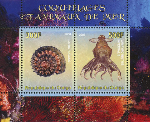 Congo Seashell Sea Animal Marine Ocean Life Octopus Souvenir Sheet of 2 Stamps M