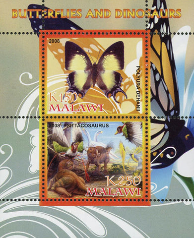 Malawi Butterfly Dinosaur Souvenir Sheet of 2 Stamps Mint NH