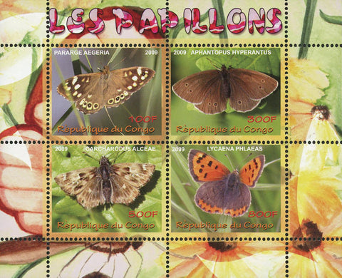 Congo Butterly Flower Nature Plant Souvenir Sheet of 4 Stamps MNH
