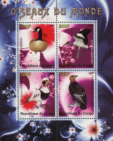 Congo Bird of the World Souvenir Sheet of 4 Stamps Mint NH