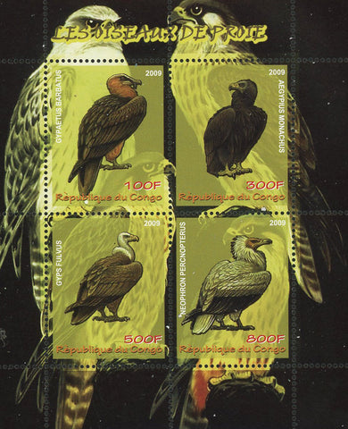 Congo Bird of the World Prey Souvenir Sheet of 4 Stamps Mint NH