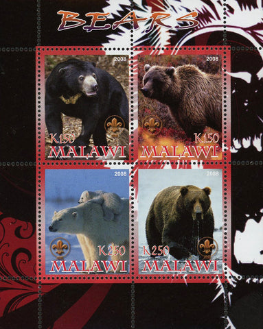 Malawi Bear Black White Wild Animal Nature Souvenir Sheet of 4 Stamps Mint NH