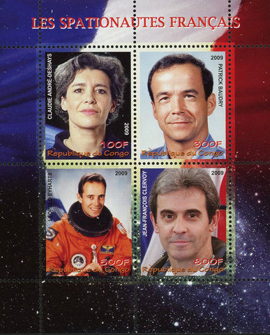 Congo French Astronaut Space Souvenir Sheet of 4 Stamps Mint NH