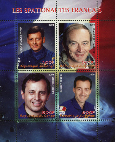 Congo French Astronaut Space France Souvenir Sheet of 4 Stamps Mint NH