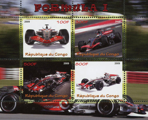 Congo Formula One F1 Speed Car Transportation Souvenir Sheet of 4 Stamps Mint NH