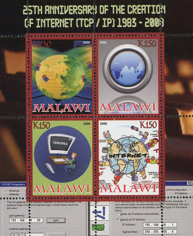 Malawi Internet Creation Aniversary Souvenir Sheet of 4 Stamps Mint NH