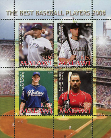 Malawi Best Baseball Player 2008 Sport Souvenir Sheet of 4 Stamps Mint NH