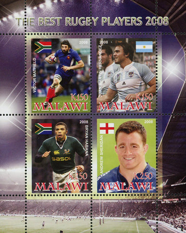 Malawi Best Rugby Player 2008 Sport Souvenir Sheet of 4 Stamps Mint NH