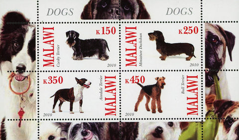 Malawi Dog Pet Domestic Animal Terrier Souvenir Sheet of 4 Stamps Mint NH