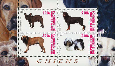Dog Pet Domestic Animal Rottweiler Souvenir Sheet of 4 Stamps Mint NH
