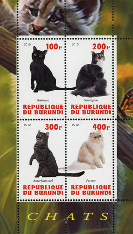 Cat Pet Domestic Animal Burmese Souvenir Sheet of 4 Stamps Mint NH