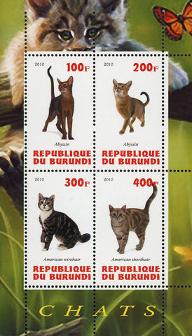 Cat Pet Domestic Animal Abyssin Souvenir Sheet of 4 Stamps Mint NH