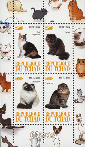 Chad Cat Pet Domestic Animal Persan Souvenir Sheet of 4 Stamps Mint NH