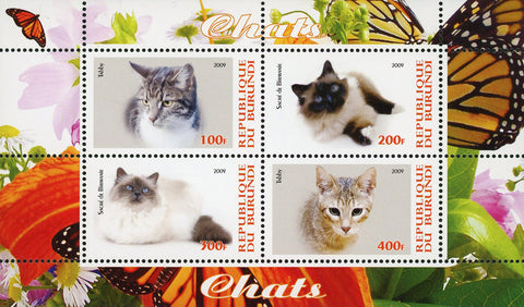 Cat Pet Domestic Animal Tabby Souvenir Sheet of 4 Stamps Mint NH