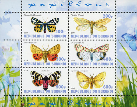 Butterfly Insect Hepialus Humuli Nature Souvenir Sheet of 6 Stamps Mint