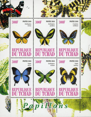 Butterfly Insect Papilio Homerus Souvenir Sheet of 6 Stamps Mint NH