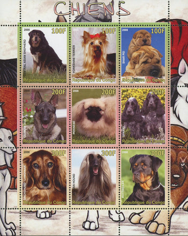 Congo Dog Domestic Animal Pet Souvenir Sheet of 9 Stamps Mint NH