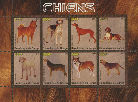 Congo Dog Domestic Animal Pet Foxhound Souvenir Sheet of 9 Stamps Mint NH