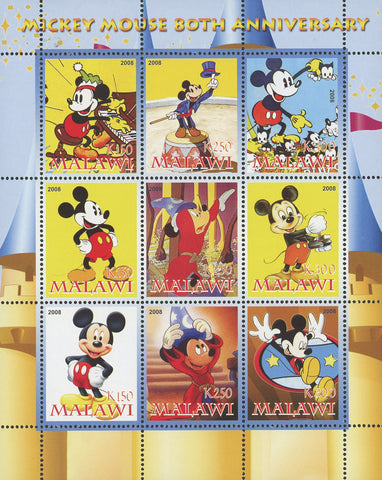 Malawi Mickey Mouse Cartoon Disney Souvenir Sheet of 9 Stamps Mint NH