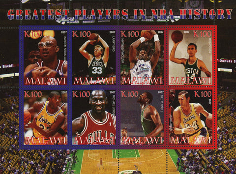 Malawi Greatest Players In NBA History Sport  Souvenir Sheet of 9 Stamps Mint NH