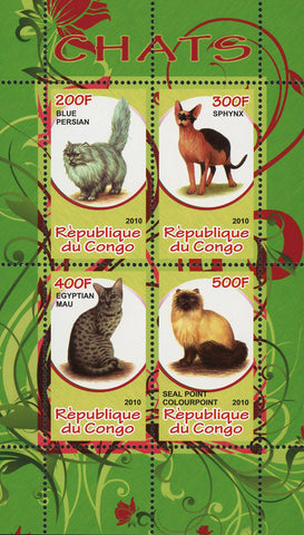 Congo Cat Domestic Animal Pet Blue Persian Souvenir Sheet of 4 Stamps Mint NH