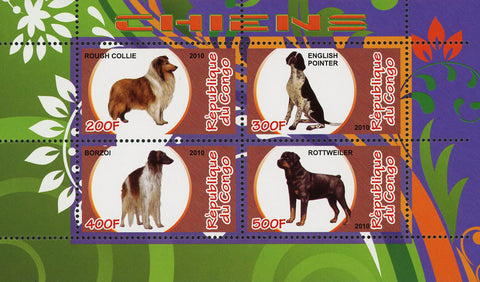Congo Dog Domestic Animal Pet Collie Souvenir Sheet of 4 Stamps Mint NH