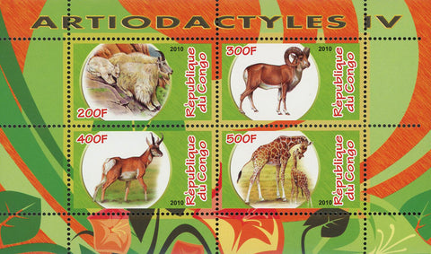 Congo Artiodactyla Wild Animal Giraffe Fauna Souvenir Sheet of 4 Stamps Mint NH