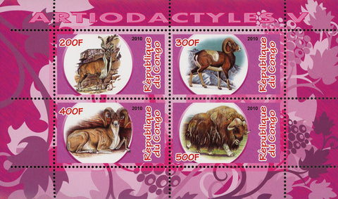 Congo Artiodactyla Wild Animal Bison Fauna Souvenir Sheet of 4 Stamps Mint NH