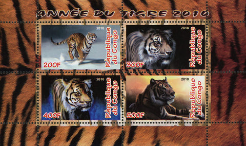Congo Tiger Year Wild Animal Fauna Tradition Souvenir Sheet of 4 Stamps Mint NH