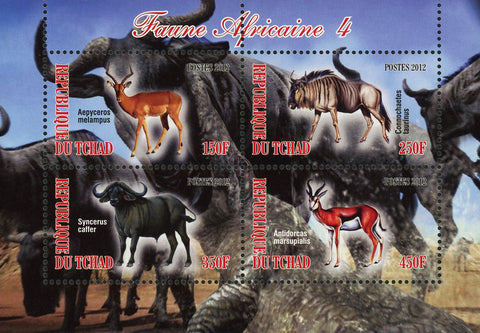 African Fauna Antelope Bison Wild Animal Souvenir Sheet of 4 Stamps Mint NH
