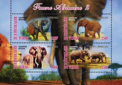 African Fauna Elephant Wild Animal Souvenir Sheet of 4 Stamps Mint NH