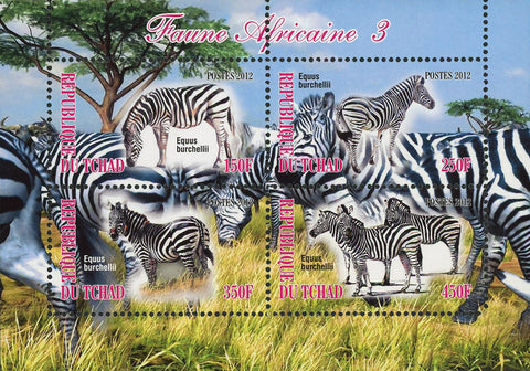 African Fauna Zebra Wild Animal Souvenir Sheet of 4 Stamps Mint NH