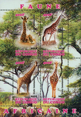 Congo African Fauna Giraffe Wild Animal Souvenir Sheet of 4 Stamps Mint NH