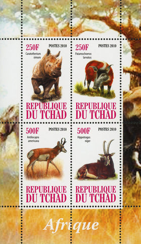 Africa Rhino Antelope Wild Animal Souvenir Sheet of 4 Stamps Mint NH