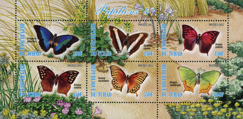 Butterfly Insect Nature Beach Sand Souvenir Sheet of 6 Stamps Mint NH