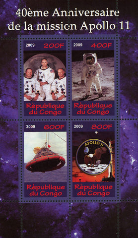 Congo Mission Apollo 11 Anniversary Space Astronaut Souvenir Sheet of 4 Stamps M