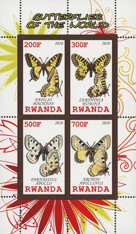 Butterfly Of The World Papilio Machaon Insect Souvenir Sheet of 4 Stamps MNH