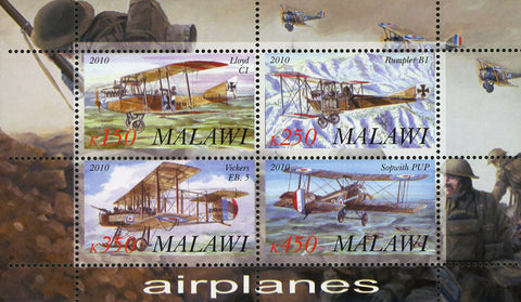 Malawi Airplane War Military Transportation Souvenir Sheet of 4 Stamps Mint NH