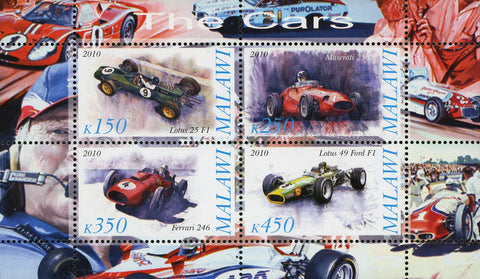 Malawi The Cars Race High Speed Transportation Souvenir Sheet of 4 Stamps Mint NH