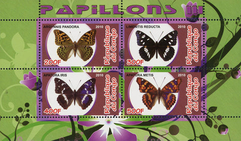 Congo Butterfly Insect Pandora Nature Souvenir Sheet of 4 Stamps Mint NH