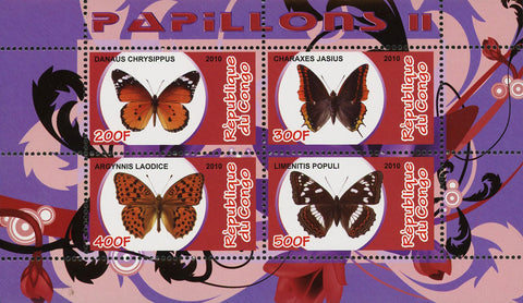 Congo Butterfly Insect Charaxes Jasius Nature Souvenir Sheet of 4 Stamps Mint NH