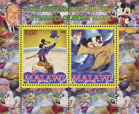 Malawi Walt Disney Mickey Mouse Cartoon Souvenir Sheet of 2 Stamps Mint NH
