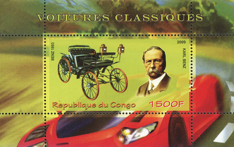 Congo Classic Car Transportation Karl Benz Souvenir Sheet Mint NH