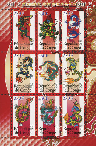 Congo Dragon Year Tradition China Culture Zodiac Souvenir Sheet of 9 Stamps Mint