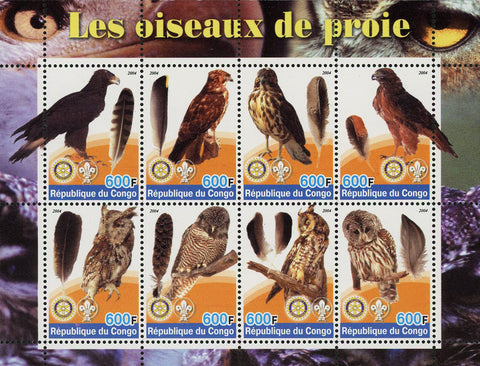 Congo Bird of Prey Owl Eagle Feather Souvenir Sheet of 8 Stamps Mint NH