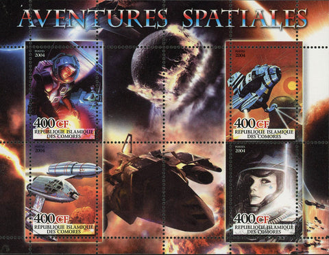 Spatial Adventures Space Universe Astronaut Souvenir Sheet of 4 Stamps MNH