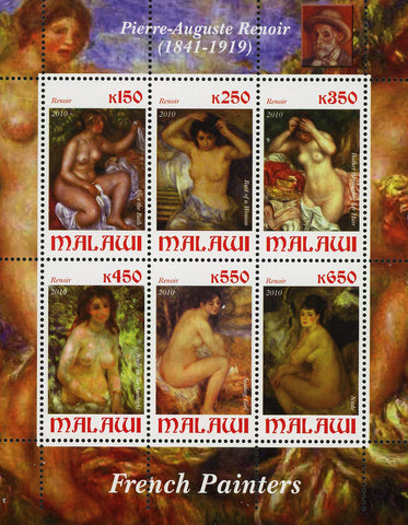 Malawi Art French Painter Pierre-Auguste Souvenir Sheet 6 Stamps MNH
