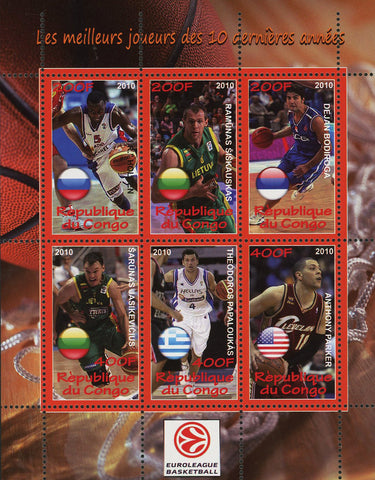 Congo Euroleague Basketball Best Players Sport Souvenir Sheet of 6 Stamps Mint N