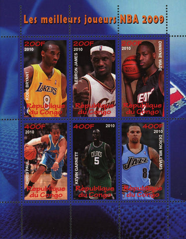 Congo Greatest Players In NBA 2009 Sport  Souvenir Sheet of 6 Stamps Mint NH