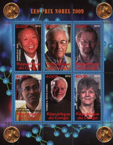 Congo Nobel Prize 2009 Charles Kao George Smith Souvenir Sheet of 6 Stamps Mint